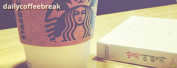 20130423_dailycoffeebreak
